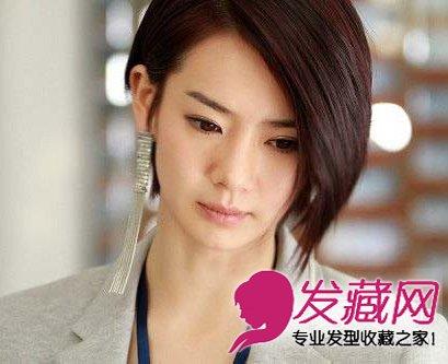 刘诗诗范冰冰发型 最显气质的女生发型图片