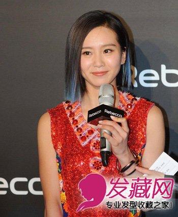 发型 王心凌/刘诗诗王心凌示范至潮至美的挑染发型