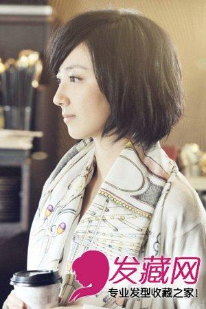 跟明星学发型 短发也可以很美丽