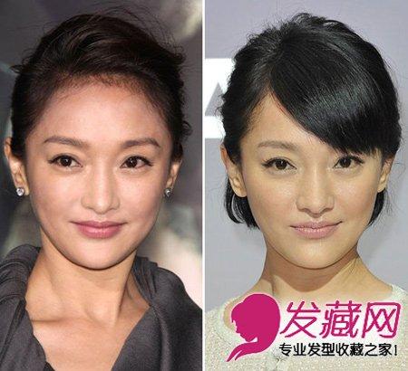 刘海决定气质 看10位女明星有无刘海大不同