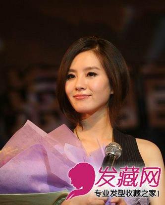 发型网 发型图片 短发发型图片 > 赵薇姚晨发型 短发依旧美的女明星(3图片
