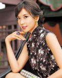 林志玲穿私藏旗袍拍摄年历 旗袍发型图片
