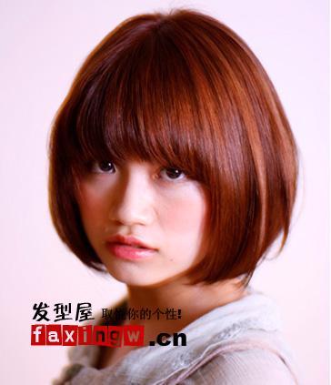 桔红色齐耳波波头短发 瘦脸可爱