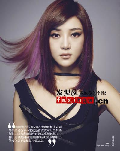 色亚洲色女_及肩的直发,飘逸动人,挑染的紫色发色,个性潮流.适合潮女的你!