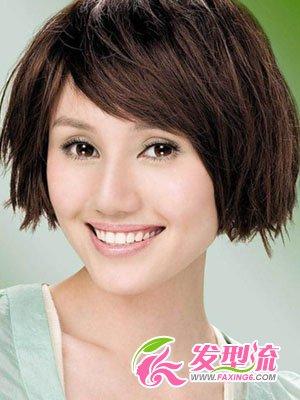 短发发型 > 明星短发发型 女明星短发发型图片(5)  导读:袁泉 袁泉图片