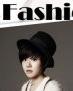 大腕韩国明星帽子配发型 时髦又高贵