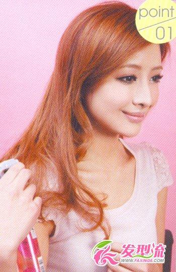 长发发型扎法 长发发型扎法步骤(3)