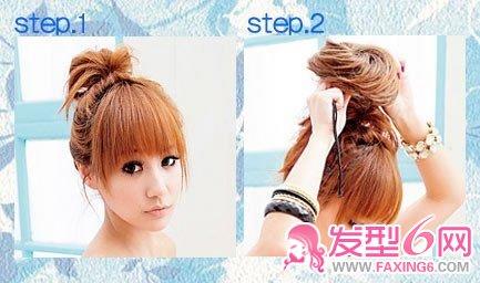 清新可爱女生发型图片 →日系扮嫩盘发 亮眼的发夹瞬间减龄 →活泼
