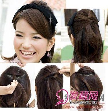 > 五款简单的中短发发型扎法(3)  导读:先将头顶部分的头发固定,把一