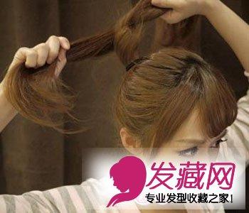 【图】直发丸子头的扎法图解