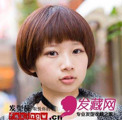 发型网 发型设计 短发发型 > 长脸女孩救星 齐刘海短发发型  &n