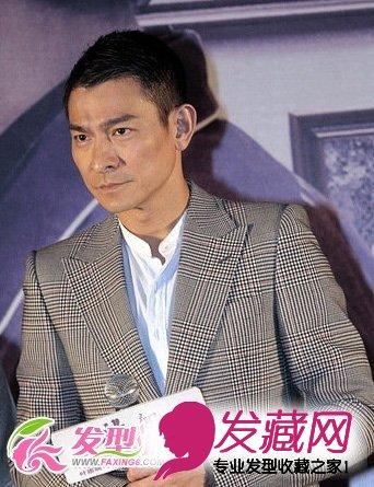 男明星发型 > 《大追捕》首映 影帝张家辉短发发型(2)  导读:: 刘德华图片
