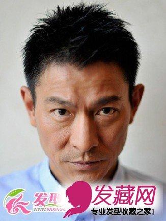 《大追捕》首映 影帝张家辉短发发型(2)图片