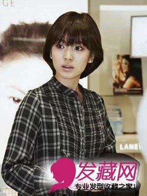 短发发型 > 中韩女明星短发发型 秀出你的发型(3)  导读:宋慧乔图片