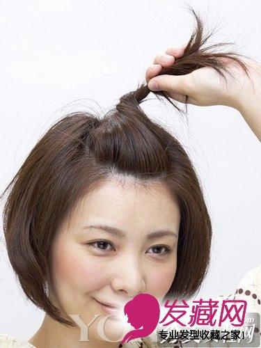 发型网 发型diy 编发教程 > 短发也温柔 3款diy编发显大气(10)  导读