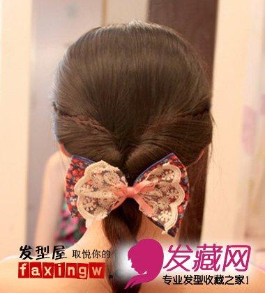 →韩式发型扎法步骤