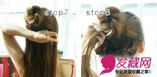 优雅蜈蚣编发盘发diy步骤 打造韩式小女人味(3)图片