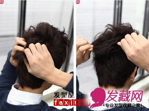 头后面的头发再用发蜡随意的抓抓