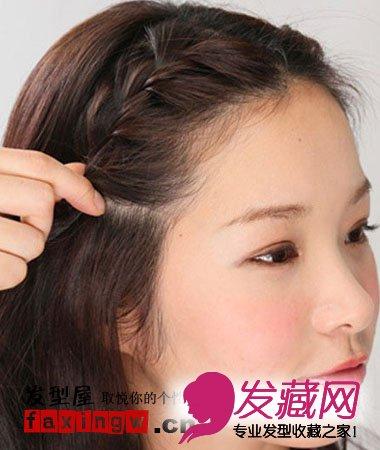 教你如何盘头发图片_【图】中分刘海编发教程 中分刘海编发图解(4)_盘发教程_发藏网