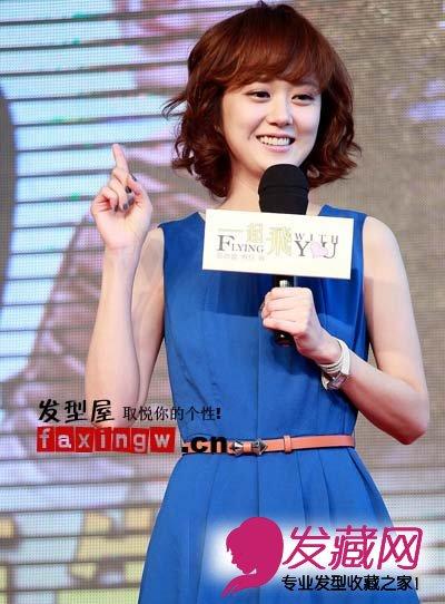 张娜拉最新韩式短发蛋卷头图片(3)