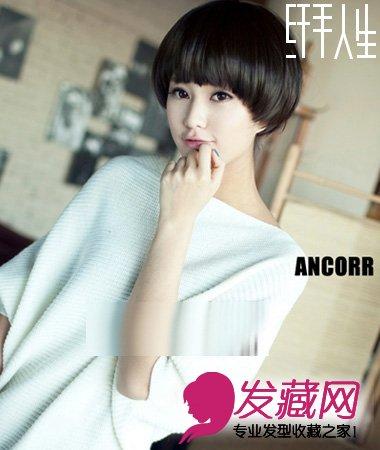 2013年最新女生短发发型图片