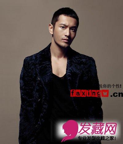 头发型   《小时代3》 中国台湾的任佑明烫卷发发型   男生高清图片