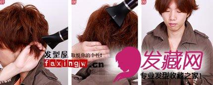 韩式短发男生微卷发型护理 2