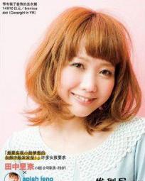 冬季时尚甜美日系卷发发型图片
