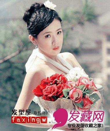 2015年最新婚纱照新娘发型(4)图片