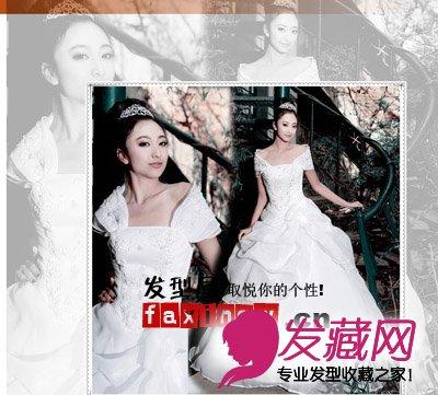 韩式新娘发型设计 拍婚纱照一样美图片