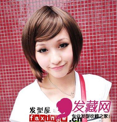 【图】2012最新斜刘海短发发型(2)