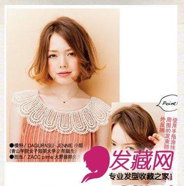 荐显瘦中分刘海发型 3 刘海发型 发藏网