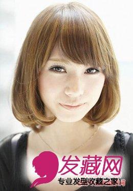 刘海发型 > 小脸女生适合的发型 瘦脸刘海扮嫩(2)  导读:甜美半圆刘海