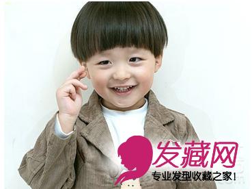 儿童男孩发型设计