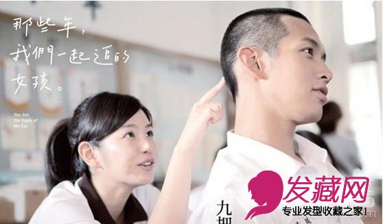 柯景腾发型叫什么_
