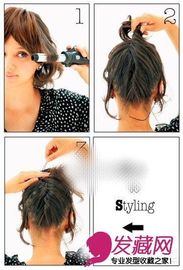 发型设计 喱水抓头发步骤图 > setp6:最后用啫喱水给头发  setp6:最后