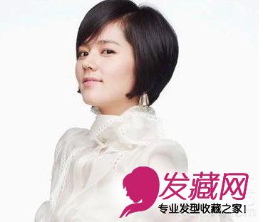 4款韩国女星短发发型图片(4)