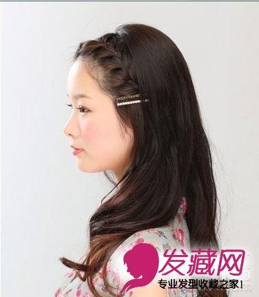 编发盘发图解 →简单刘海扎发与马尾扎发相结合 →森女系中分编发教程