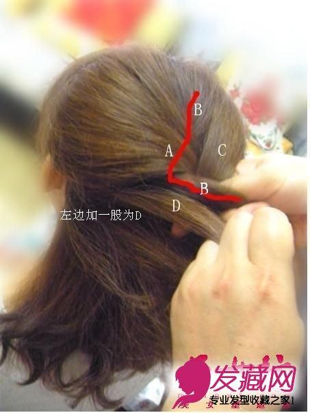中发mm的福音 可爱编发diy(3)