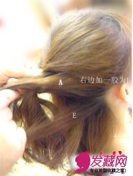 中发mm的福音 可爱编发diy(4)