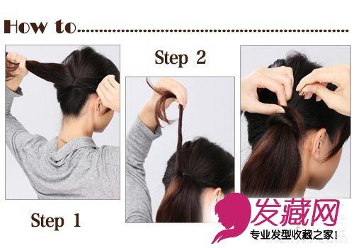 发型 马尾辫/清爽马尾辫发型马尾辫的扎法图解