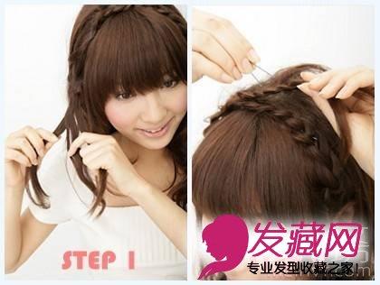 STEP.1 & STEP.2   步骤:   STEP.1 从两耳前面分别挑起一束头发,一束分成适量的三束头发,编成三股辫;   STEP.2 将编好的两条三股辫在头顶交叉,用U型夹子从位于上方的三股辫穿过,固定在位于下方的三股辫,插得越紧,发型的稳固度越好。