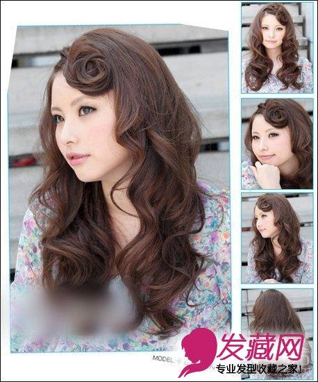 刘海编发 侧编发 扎头发造型图解(3)