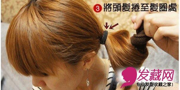 韩式包包头的扎法图解(5)图片