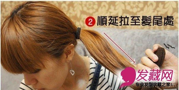 韩式包包头的扎法图解(4)图片