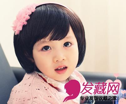 【图】可爱小女孩发型设计