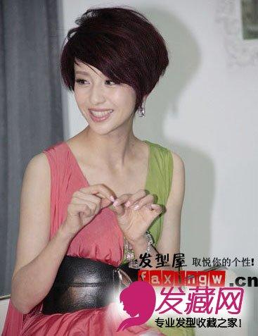 发型网 女生发型 女明星发型 > 小脸美人佟丽娅最新时尚短发图片(2)图片