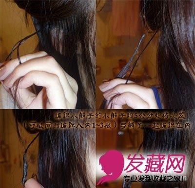 自己能做的接发发型|接发发型; 接发发型,自己家中接发方法教程; 组图