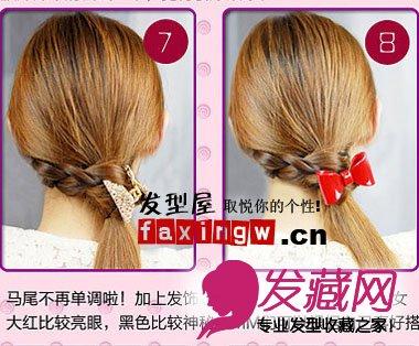 教你4步完成简单大方发型扎法(4)  导读:不论是 直发 还是卷发,长发