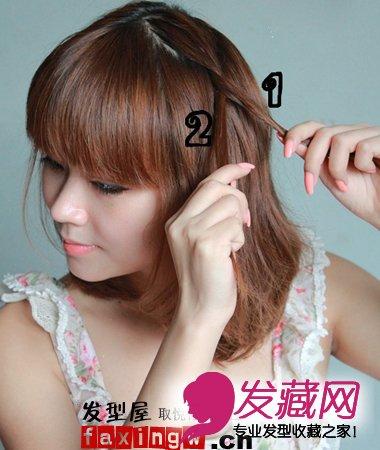 短发盘发教程图解; 教你短发盘头发方法; 短发盘发步骤和图解_中